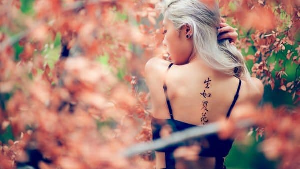 Chinese Spine Tattoos