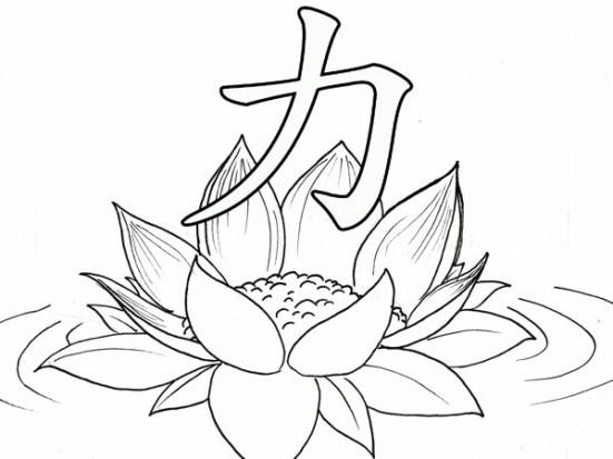 Эскиз тату лотос и иероглиф
