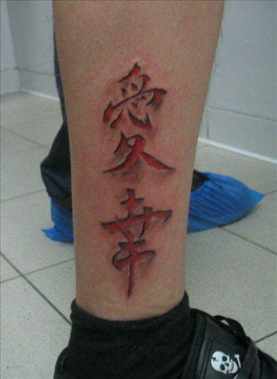 Тату иероглифа на ноге
