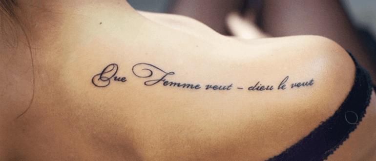 Фразы для тату для девушек на латыни – Надписи для тату на латыни с переводом
