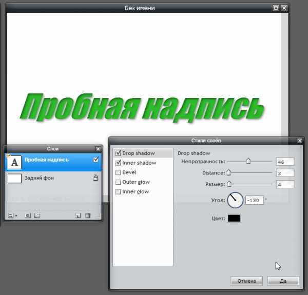 Сайт создания надписей на картинке сайт управляющей компании первореченского района