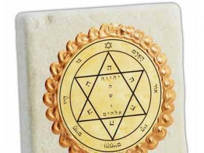 Символ амулет шестиконечная звезда амулет магический щит